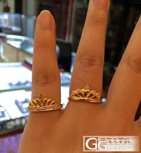 天天看大户发金饰秀,发现皇冠戒指好美..._戒指金
