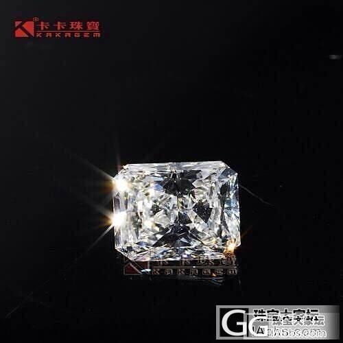 双十一前奏:1.03克拉雷白菜秒杀一粒!_钻石