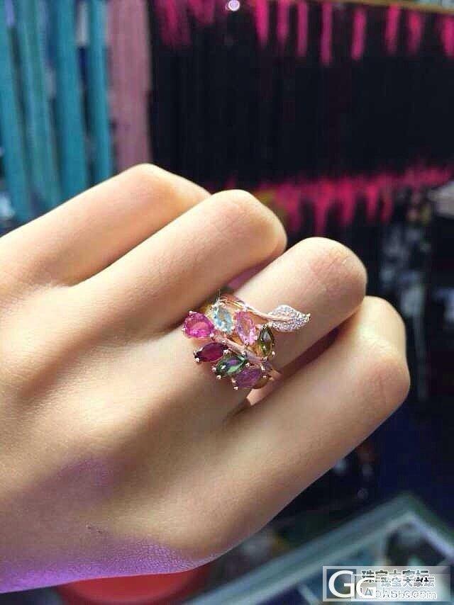我的碧玺戒指,大家帮我看看值不值_碧玺