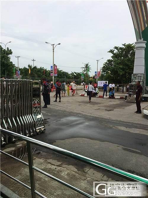 2015缅甸公盘实记,更新0706_缅甸商圈翡翠