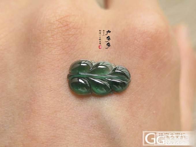 【老蓝水叶子】———【冰飘蓝花,大福贝】———【冰黄翡素牌】_翡翠