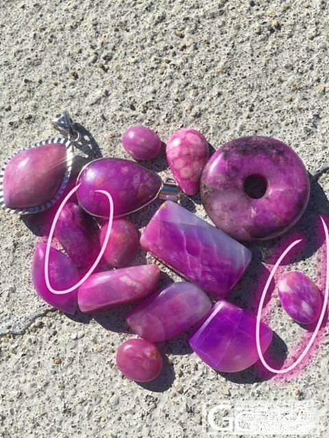 转几个白菜舒俱来裸石,紫红桃红有瑕疵_宝石
