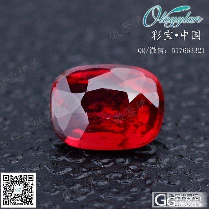 【傲蕾伊兰珠宝】鸽血红,无烧,1.0..._宝石