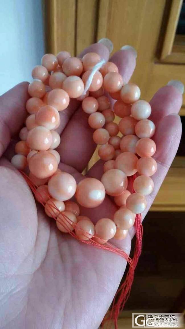 呆一的意大利珊瑚珠宝现场直播第二团开..._珠宝