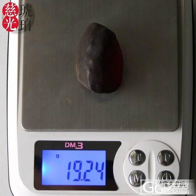 【全皮蜜蜡原石】无杂无裂~精选品质_有机宝石