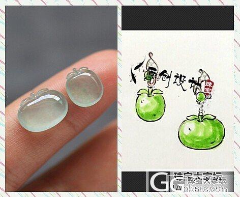 原创1.14一对特色起光小苹果_翡翠