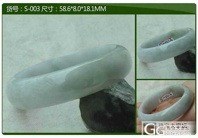 纯天然冰种飘花手镯大量可选圈口58~59_翡翠