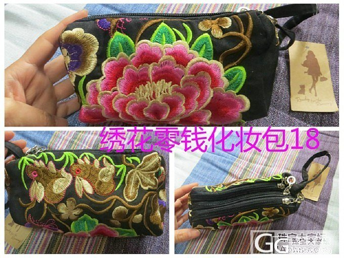 小叶紫檀手镯 许家莲花簪 银镯 大容量首饰盒 各种杂烩杂烩_珠宝