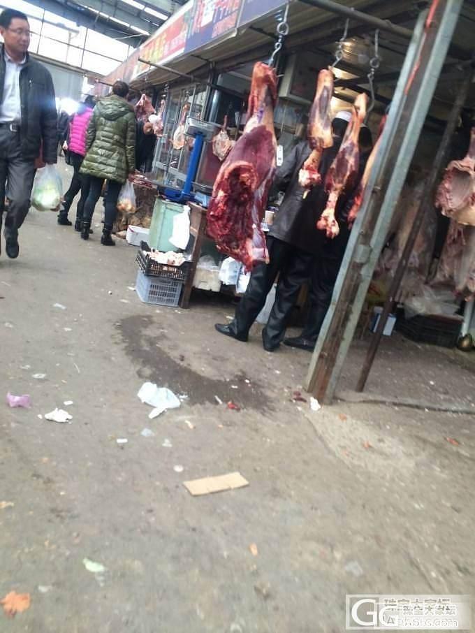代购真空包装羊腿,全羊。黑红枸杞。青海各种特产_珠宝