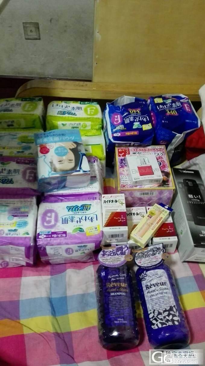 妹妹给我邮寄这个月的日本货已经到位了..._海淘品质生活