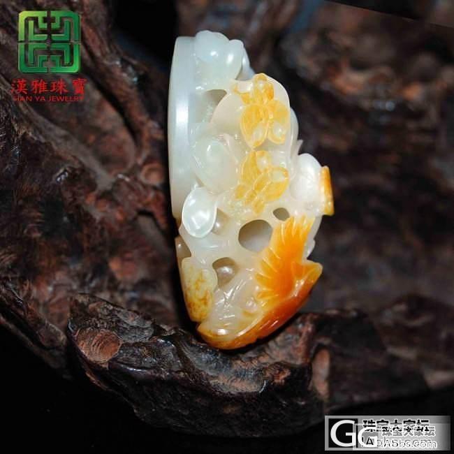 【汉雅珠宝】和田玉 精工雕刻   花好月圆 挂件_传统玉石