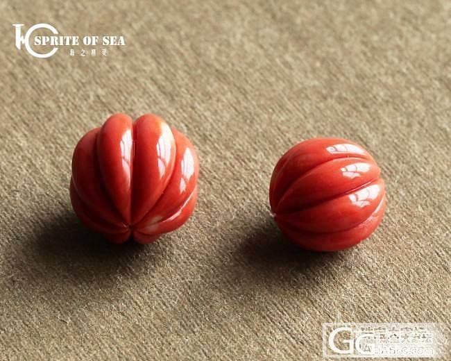 5.12  稀罕玩意~大瓜珠/价格超...