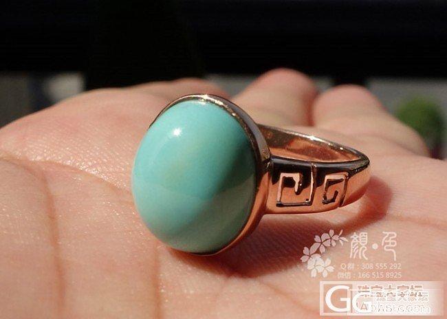 【颜●色】(售罄)原矿高瓷绿松小馒头戒指