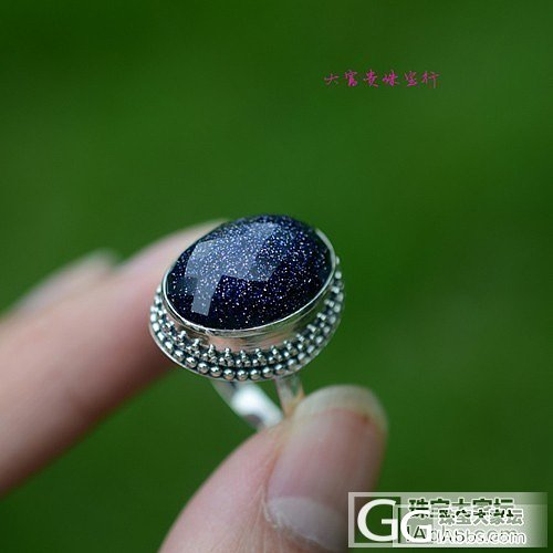 纯天然蓝沙晶戒指,925泰银镶嵌_银