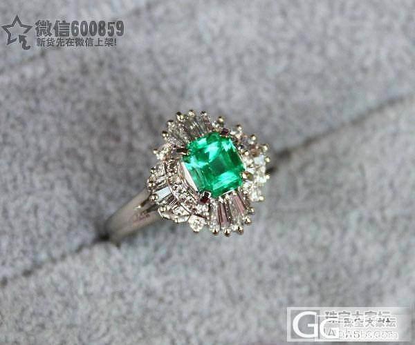 【彩石记】钻石镶嵌哥伦比亚祖母绿长方形戒指_珠宝