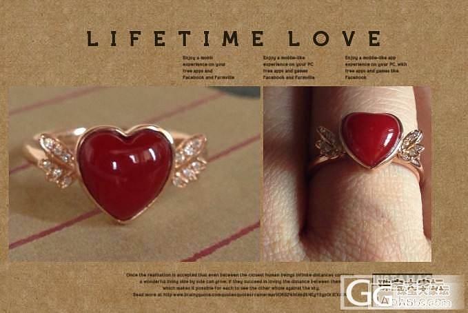 答应坛友分享新镶嵌好的牛血红戒指,大..._珊瑚