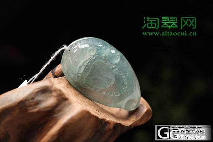 【新品别错过】冰种晴水飘绿天然翡翠观音吊坠_珠宝