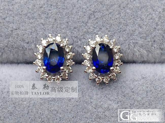 【7.7日斯里兰卡皇家蓝蓝宝石戴妃款..._泰勒珠宝