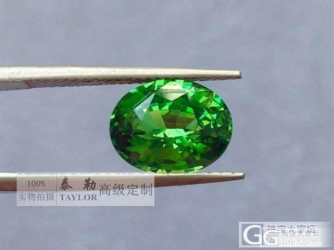 【7.7日收藏级极品色玻璃体沙弗莱4..._泰勒珠宝