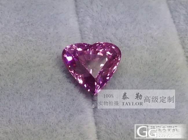 【7.7日薰衣草色完美心形尖晶石5...._泰勒珠宝