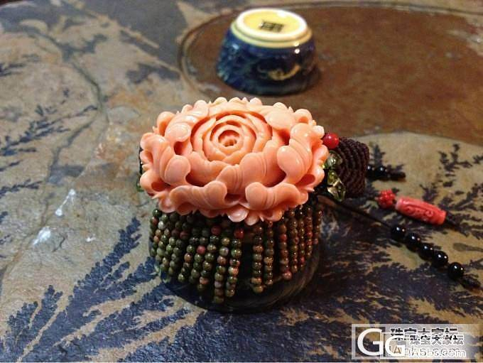 晒个早期自己设计制作的珊瑚momo牡..._珊瑚