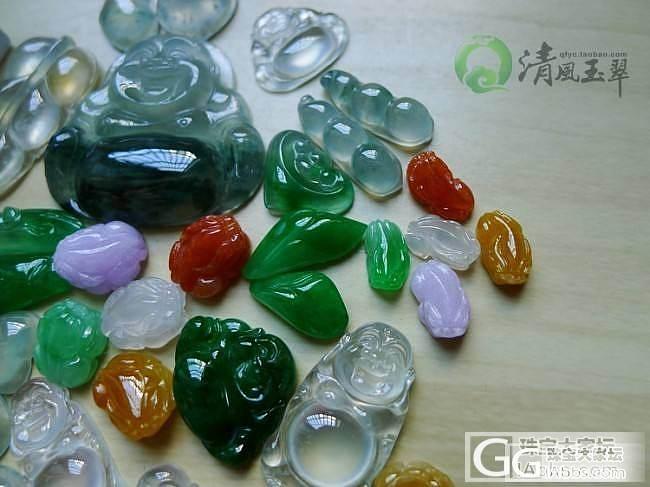 【清风玉翠】7.7新货34件已上架,微信公众号qingfengyucui_清风玉翠