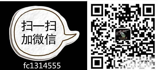 【峰玉缘翡翠】7.7新品 请关注微信fc1314555_翡翠