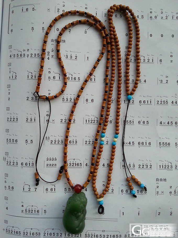 橄榄核圆珠和竹节开团了,可做挂链,可..._珠宝