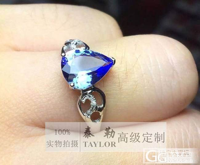 【5.12特价成品秒杀2999元】1..._泰勒珠宝