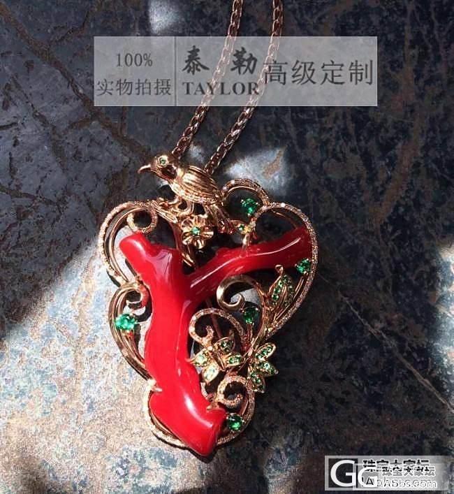 【5.12特价成品秒杀6799元】喜..._泰勒珠宝
