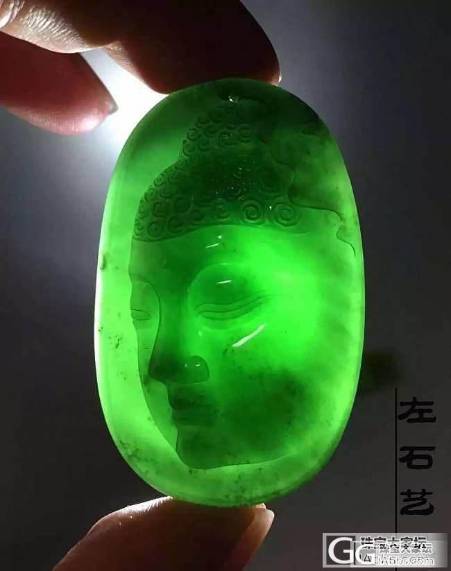 左石艺术玉雕工作室-张卓_翡翠