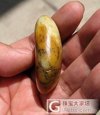 33克 水滴形 原石_传统玉石