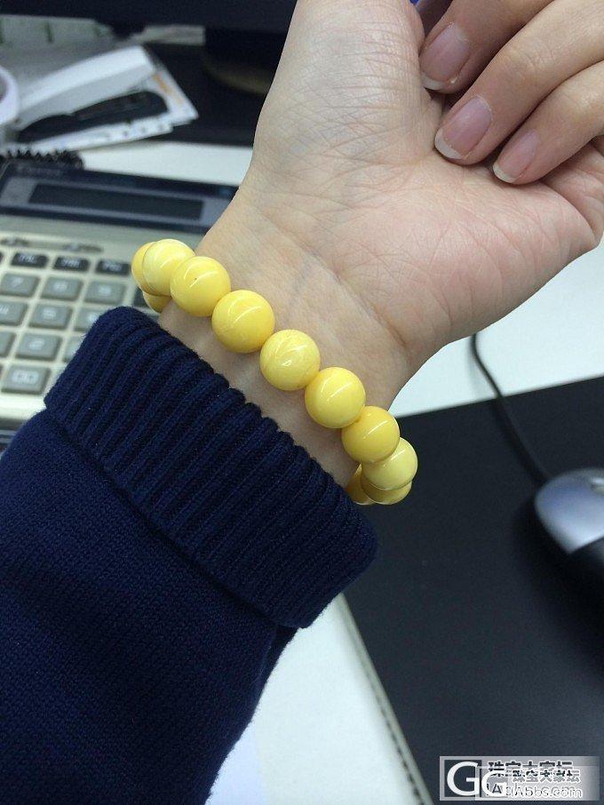 蛋黄一样的蜜蜡手串,搓搓还特香_蜜蜡