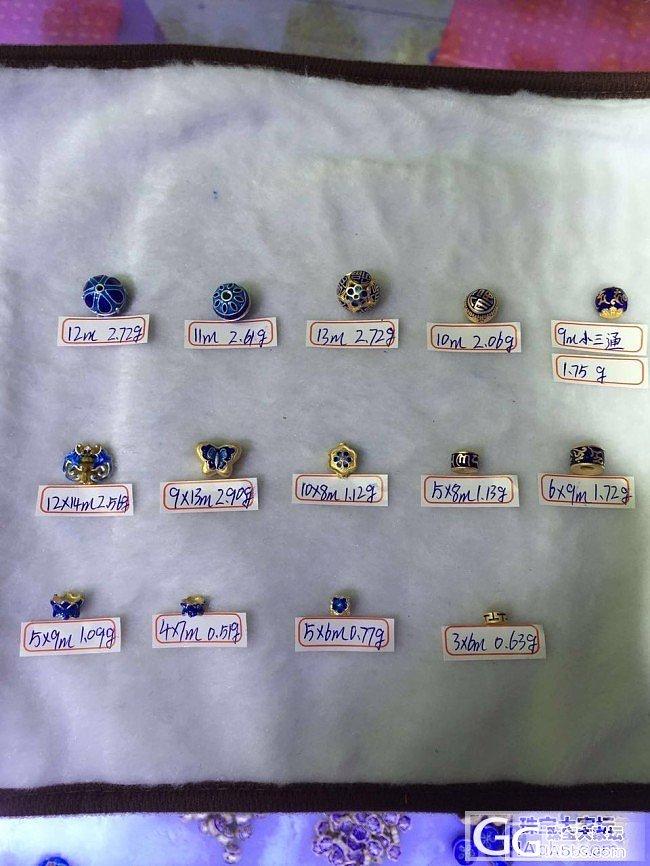 美美的烧蓝配饰团开团了_珠宝