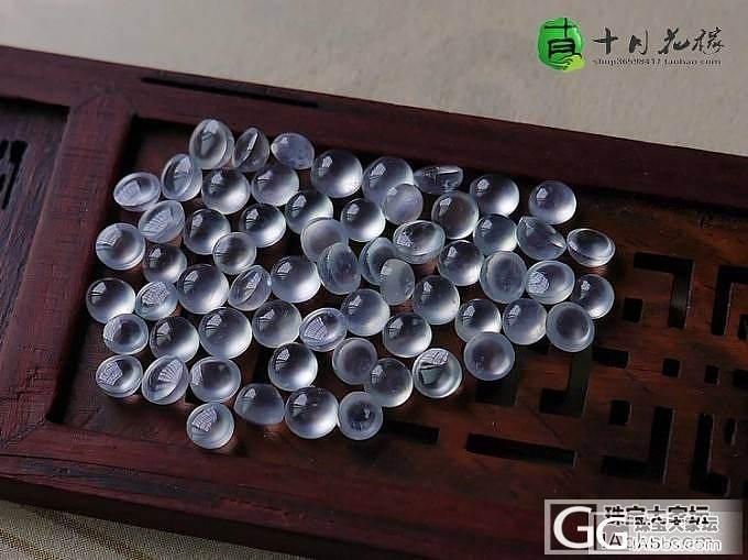 【十月】蛋面 售价:2800