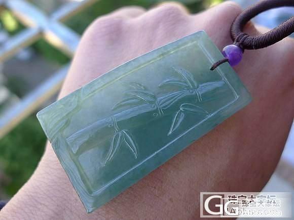 新货 绿竹子牌件 紫貔貅挂件 蓝水如..._翡翠