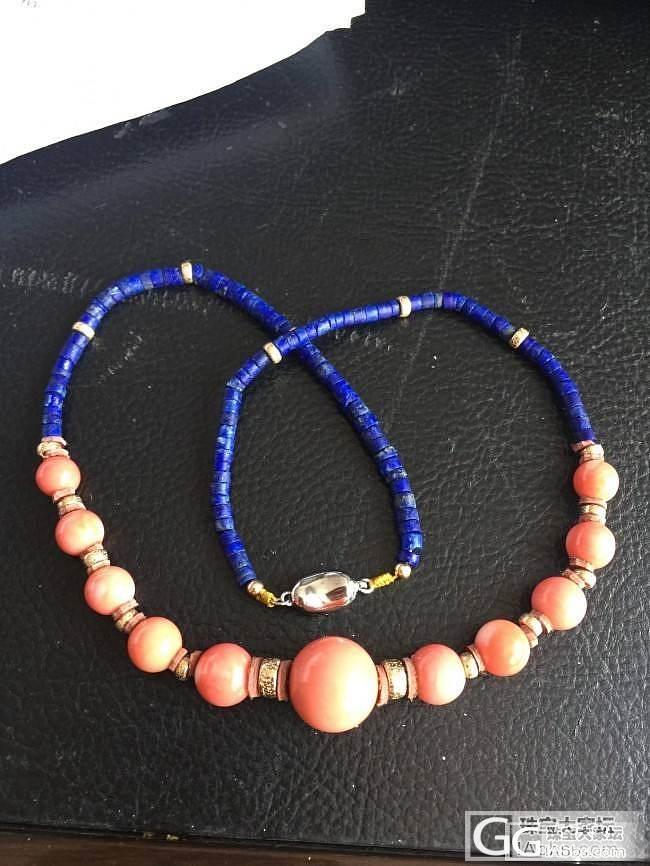 晒—粉嫩momo配青金石项链和手链:..._珊瑚