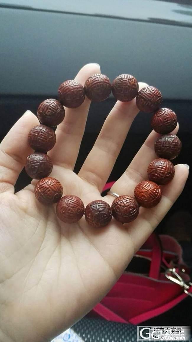 小白求教大神,这串珠子是什么木?_文玩