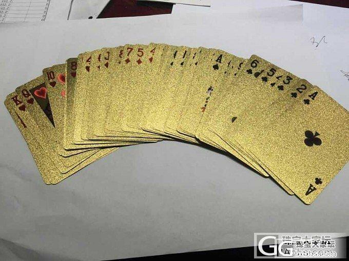 今年过年绝对不会三缺一,黄金扑克_金