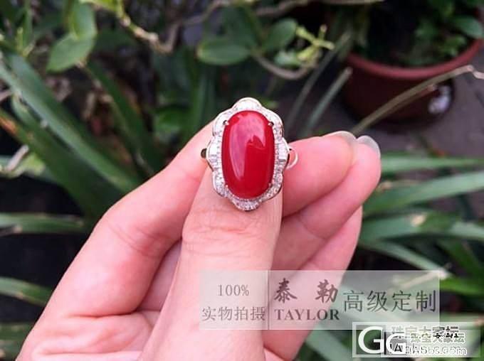 【泰勒珠宝】特价秒杀,18k金双层钻..._泰勒珠宝