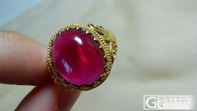 姑姑80年代花2W银子买的红宝石_名贵宝石