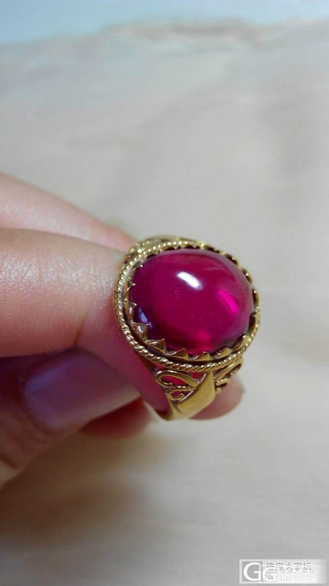 姑姑的红宝石_红宝石