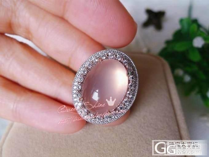 超美全净体莫桑比克星光粉晶小灯泡吊坠、戒指,甜美的果冻粉点亮你的爱情哦~_莫桑石宝石