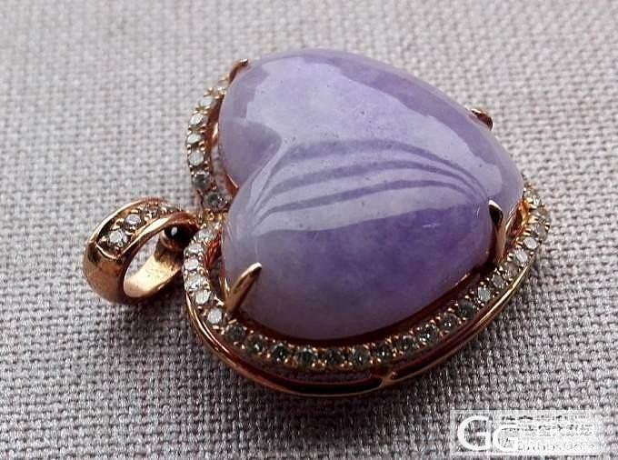 我的紫桃心_翡翠