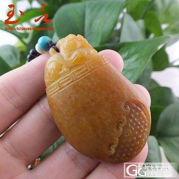 [已出]黄沁籽料 府上有龙 39克 全透光 纯净无杂质 鸡油黄 油润_传统玉石