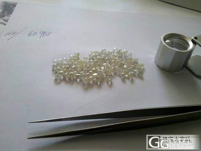 好冰糖,大家分享,为什么用钻石诠释爱情,突然觉得冰糖就是透心甜....有道理请赏闪_珠宝