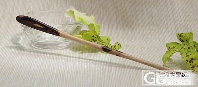 黄花梨簪子-她的名字是胜雪_木
