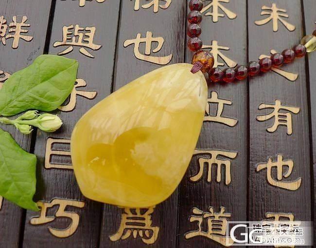 【琥珀屋】天然琥珀吊坠正品蜜蜡吊坠  波罗的海  原石吊坠 送证书_有机宝石