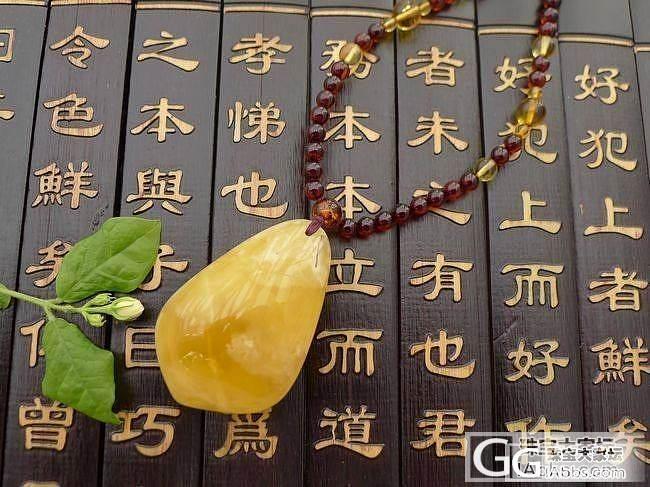 【琥珀屋】天然琥珀吊坠正品蜜蜡吊坠 ..._有机宝石