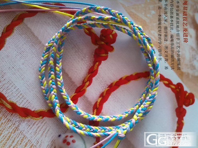 DIY银喜福蜜糖小熊金鱼手绳——手残星人的小小进步(加载中)_编绳银